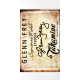 Takamine Artist Ef360gf Glenn Frey Signature