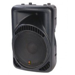 Активные акустические системы EUROSOUND ESD-10FA - 1