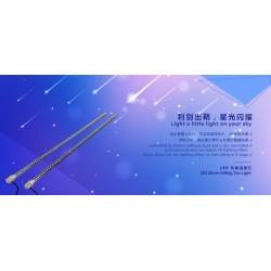 CHARMING LED LED Storm Falling Star Light 20/1200